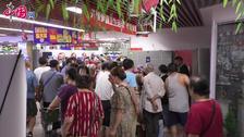 惠民消夏丝绸服装购物节 石景山鲁谷10日开张