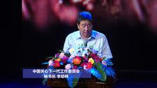 2019第四届华语风采中国成语故事总展演颁奖盛典举办