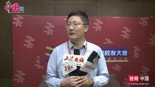 第二届世界高校校友大会上海安亭盛大开幕