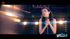刘烨执导《犹太城》主题曲MV 赞妻子是天生的演员