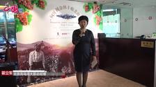 第二届匈牙利金秋丰收美食节在北京盛大启幕