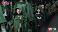 2019GZ国际高奢时尚盛典-BURBERRY首席开场Leo 压轴Lucas