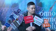 中国时装设计师蔡舟携手个人时装品牌芭尔赛闪耀中国国际时装周