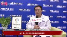 瑞尔齿科北京国际大厦医院院长赵晖