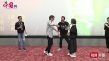 """《大约在冬季》上海首映 霍建华""""客串""""发布会主持人"""
