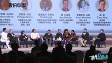 """""""世界好戏 中国观众""""论道周举办戏剧教育方向探讨"""