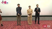 《南方车站的聚会》上海首映 胡歌首担电影男主