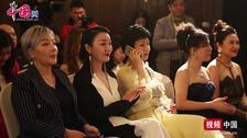 第二届上海国际舞会暨国际领袖论坛圆满落幕