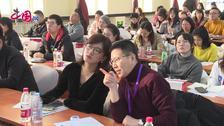 2019年大兴冬季旅游启动式在北京大兴启动