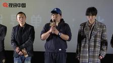 《辛弃疾1162》在京首映 历史深度和思想厚度获点赞