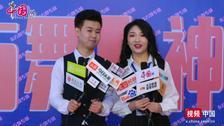 "CCTV""我爱我的祖国""《东方舞女神专场》综艺盛典"