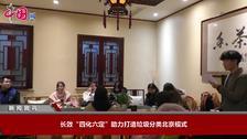 """长效""""四化六定""""助力打造垃圾分类北京模式"""