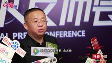 """""""文化 娱乐 体育""""中闵文娱体育产业集团在沪成立"""