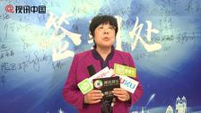 """第二届北京五彩盛世文化发展有限公司""""团拜会""""隆重举行"""