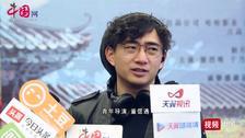 """网剧《红楼私房菜》正式开机 预计今年""""暑期档""""播出"""