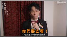光良《想你了》催泪MV幕后花絮视频曝光