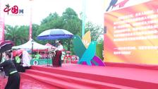 """第二届""""6.17艾雅康世界爱鸟节""""在四川雅安成功举办"""