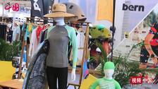 ISPO Shanghai 2020亚洲运动用品与时尚展开幕