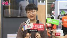 ISPO Shanghai 2020亚洲运动用品与时尚展开幕 运动健身行业启动复苏之旅