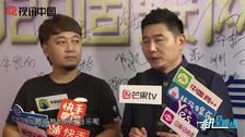 """""""音不同•才想红 2020固安网红音乐大赛""""8月火热启动"""