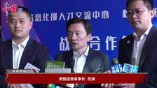 西湖论剑·2020中国杭州网络安全技能大赛