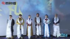 万玛才旦《气球》首映 乌尔善祖峰组团送祝福
