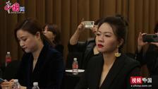 """""""她""""时代来临  2020魔介·胡润女企业家榜发布"""