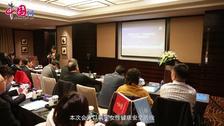 上海美哈医药集团荣获《中国社区健康联盟》副主席单位