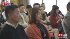 国药凯丽康与朱颜荟合作成立国药凯丽康健康科技有限公司