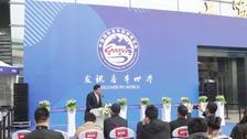 第三届上海国际房车旅游博览会在沪盛大启幕