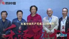电影《毛泽东在才溪》盛大首映 热血场景震撼人心