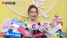袁姗姗与BOSS张朝阳直播带货 《姐姐的菜》点燃新爆点