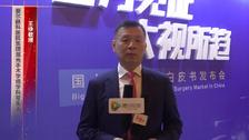 国人近视手术白皮书在武汉重磅发布