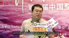 """""""奔向光""""第四届中国整理师大会在上海召开"""