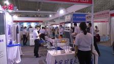 第十六届北京国际煤炭采矿技术及设备展览会在京举办