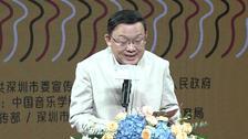 """第三届""""深圳声乐季•中国声乐人才培养计划""""正式启动"""