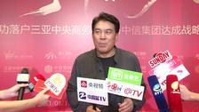 富汇国际教育落户三亚著名演员朱时茂现身助阵