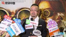电影《布德之路》首映在京成功举行